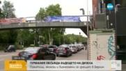Германия обсъжда бъдещето на дизела