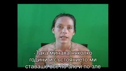 Шона Банда - излекувана с масло от канабис