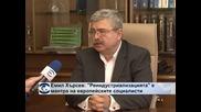 """Емил Хърсев: """"Реиндустриализацията"""" е мантра на европейските социалисти"""
