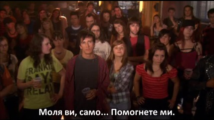 Picture This - Представи си това (2008) 4/6 част