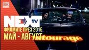 NEXTTV 018: Филмите през 2015 (Част 2) от Май до Август