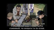 Naruto Shippuuden - 232 Бг Суб
