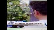 Росен Ефремов е задържан в Перник