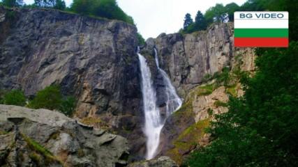 Кадемлийски водопад-красивият великан на Централен Балкан