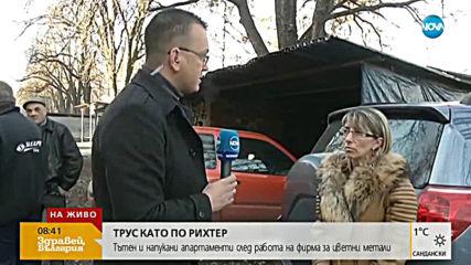 Странен метод за балиране на отпадъци плаши живущите в Горна Оряховица