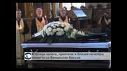 Стотици колеги, приятели и близки почетоха паметта на Венцислав Кисьов