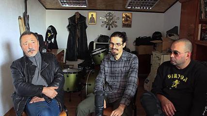 Интервю с музикантите от група