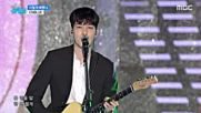 257.0910-4 Cnblue - You're So Fine, Show! Music Core Special E521 (100916)