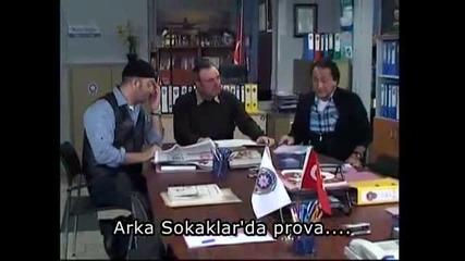 Опасни улици зад сцената -arka Sokaklar