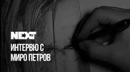 NEXTTV 044: Гост: Миро Петров