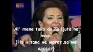 Juzni Vijetar - Nek Puknu Dusmani (bg Sub)