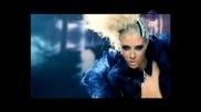 Андреа - И така нататък / С теб да бъдем пак ( Official H D Video )