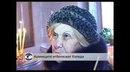 Арменците отбелязват Коледа