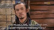 Kim Soo Ro.19.2