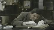 Мистър Бийн в библиотеката...