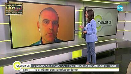 Симеон Дянков: Преизчисляването на пенсиите може да доведе до увеличение на данъците