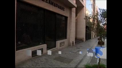 В Гърция започна 48-часова национална стачка срещу мерките за икономии на правителството