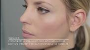 Tips & Tricks Eyeliner