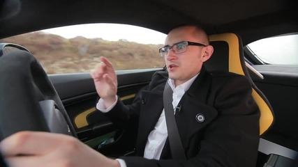 2015 Aston Martin V12 Vantage S Pure Anger