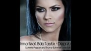 Inna feat. Bob Taylor - Deja Vu