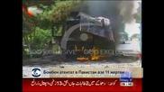 Атентат срещу автобус в Пакистан, 11 жертви