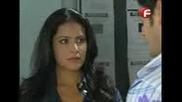 Pecadora - епизод 53, 2009