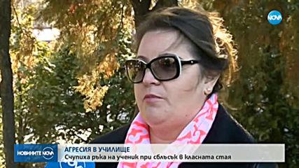 Новините на NOVA (28.01.2020 - централна емисия)