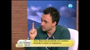 Ники Манолов флиртува със Славена Вътова в поредния си