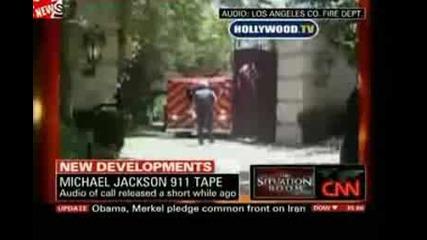 Майкъл Джаксън обаждане от дома на легендата за линейка