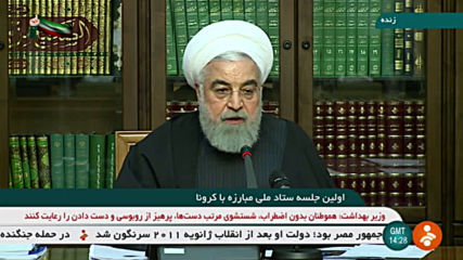 Iran: Rouhani says 'enemies' are plotting to fuel fears over coronavirus