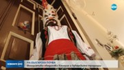 Кукерско шествие за Хелоуин в Пловдив