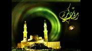 Allahume Salli Ala Muhammed