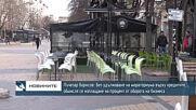 Лъчезар Борисов: Без удължаване на мораториума върху кредитите, обмисля се изплащане на процент от
