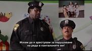 Grown Ups 2 / Дърти хлапета 2 (2013) + Бг субтитри ( 1/2 Част )