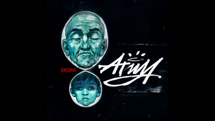 Атила - В устата на лудостта