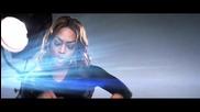 Ludacris ft. Diamond, Trina, Eve - My Chick Bad ( Remix ) ** Високо Качество**