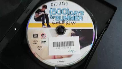 Българското Dvd издание на 500 мига от любовта (2009) А+филмс 2010
