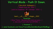 ! [ № - 0021 ] [ Sexy Trance ] [ Vertical Mode - Push It Down. ]