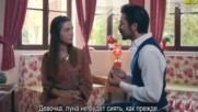 Новая Невеста S02e21 рус суб Yeni Gelin