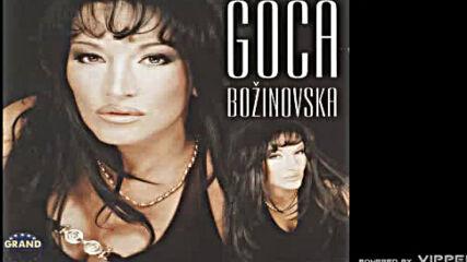 Goca Bozinovska - Ili idi ili ja cu (hq) (bg sub)