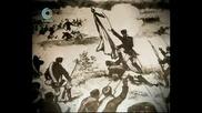 Хроника На Руско - Турската Освободителна Война 1877 - 1878 - Шипка