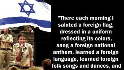 Как ционистите разделят и владеят