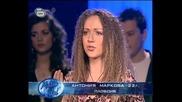 Music Idol 2 - Антония Маркова Голям Талант