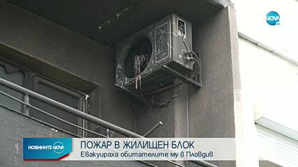 Новините на NOVA (06.03.2021 - централна емисия)
