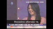 Превод [hq] Шабан Шаулич - Михайло