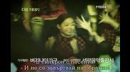 Бг субс! What's Up / Какво става (2011) Епизод 5 Част 4/4