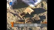 Светилище на 7000 год. откриха край Асеновград