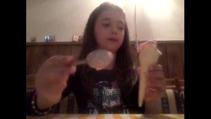 Сладоледена фунийка