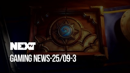 NEXTTV 052: Gaming News 3