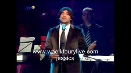 Wael Kfoury - Kareb